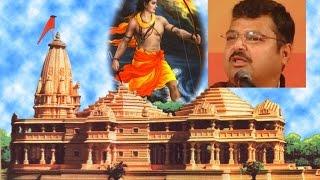 Chakravarthy Sulibele Speek about Ram Mandira (Janmabhoomi)(ಅಯೋದ್ಯ ರಾಮ ಮಂದಿರ)