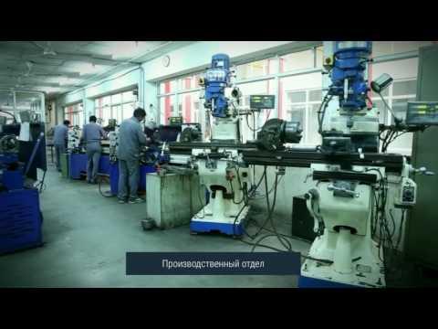 Видео о компании METALLIZING EQUIPMENT (оборудование газотермического напыления)