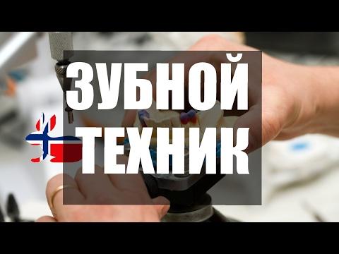Бизнес в Словакии - SlovakiaInvest