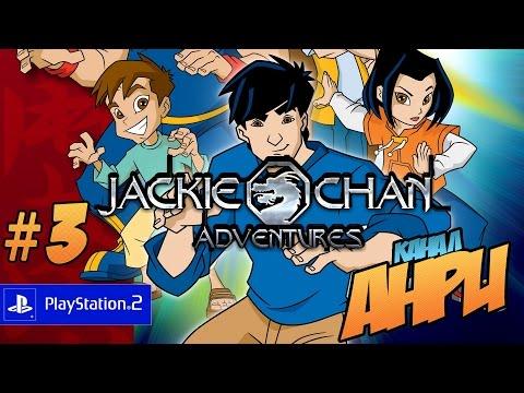 Jackie Chan Adventures - Прохождение - Часть 2: Путь овцы [PS2]