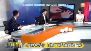 财经新视界2015 06 14 Qimila Net 旗米拉论坛