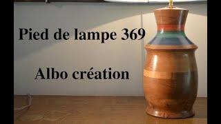PIED DE LAMPE 369. Bois de Niangon.