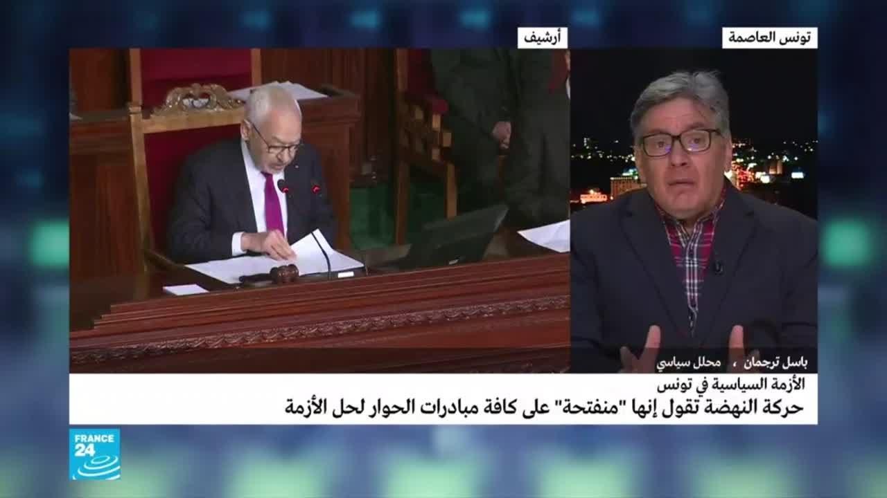 الأزمة السياسية في تونس: حركة النهضة تقول إنها -منفتحة- على كافة مبادرات الحوار  - نشر قبل 2 ساعة