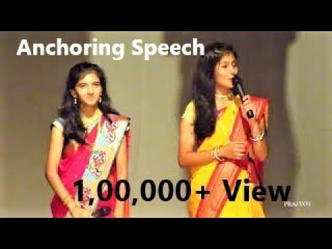 Annual Day Function Anchoring Speech 2018