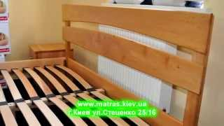 Кровать Токио. Кровати из дерева на сайте Matras.Kiev..Ua(, 2014-08-01T12:41:00.000Z)