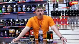видео Где купить спортивное питание