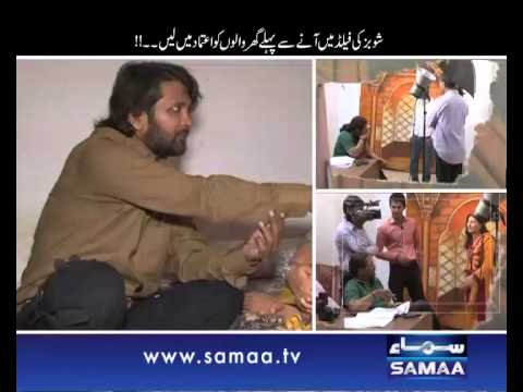 Mein Hoon Kaun, 09 May 2015 Samaa Tv