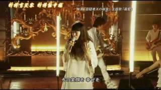 KOH - [最爱] MV