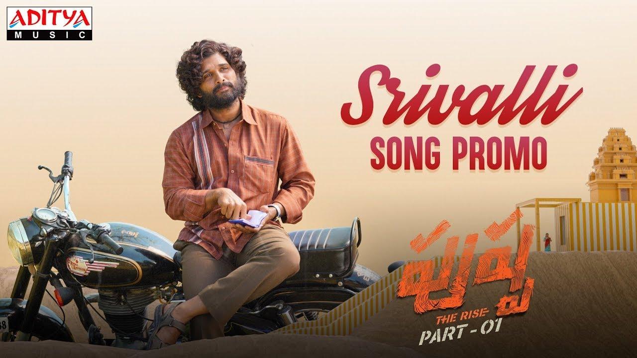 Srivalli Promo (Telugu) | Pushpa | Sid SriRam | Allu Arjun, Rashmika | DSP | Sukumar
