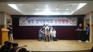 [ 수련회 장기자랑 ] 2018. 6. 7 Admirable(에드미라블) | 라타타 + 마이크드롭 + 빛나리