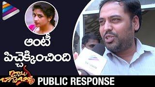Babu Baga Busy Public Response | Srinivas Avasarala | Sreemukhi | Tejaswi Madivada | #BabuBagaBusy