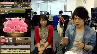Repeat youtube video 【パズドラ】コスケがマスリン5体を究極進化!