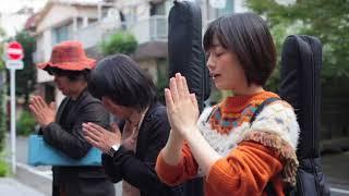 【MV】純情ブルース/藤岡みなみ&ザ・モローンズ