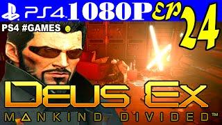 Прохождение DEUS EX: MANKIND DIVIDED ► Часть 24 на #PS4 — НЕОНОВЫЕ НОЧИ