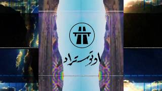 Autostrad - Ghareeb I اوتوستراد - غريب