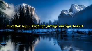 Idir ** Muqlegh ** Karaoke