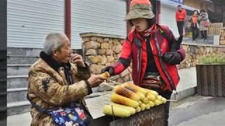 알씨동영상2017 10 26중국백석산,백리협여행사진