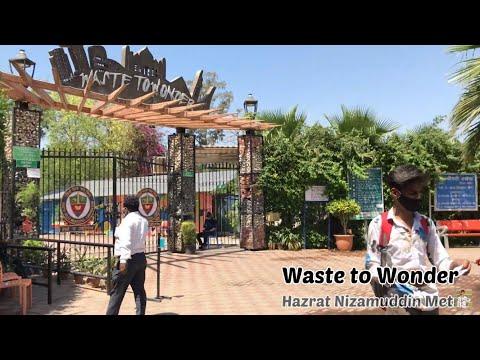 Waste to Wonder Park in Delhi | 7 wonders of the world | Tic