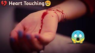 New Sad Girl 😢Broken Hearts 💔 Punjabi Status || Whatsapp Status Video 2019 ||Sad Girl Status Sad Boy