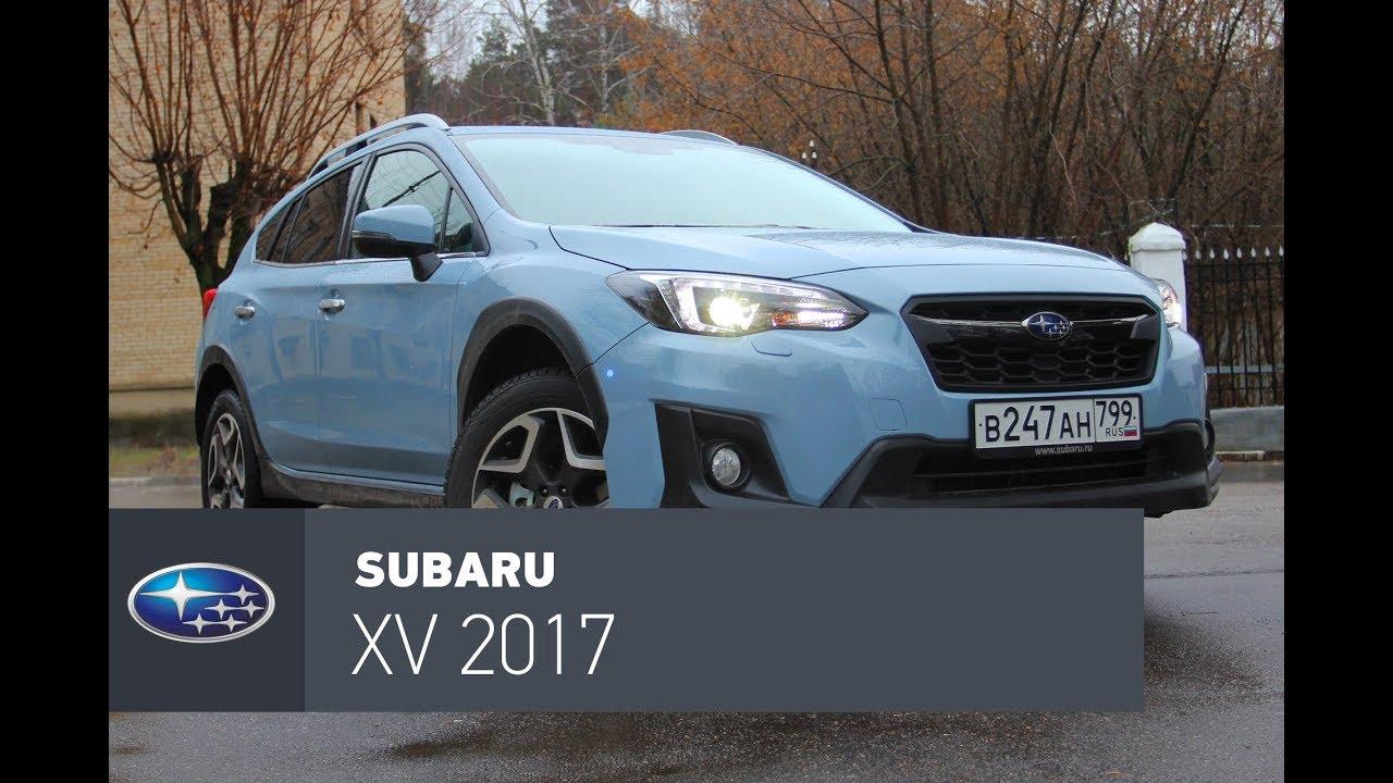 Subaru XV 2018 тест-драйв
