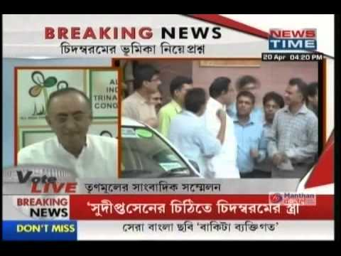 Trinamool questions ED's hyper-activity in chit-fund probe before elections