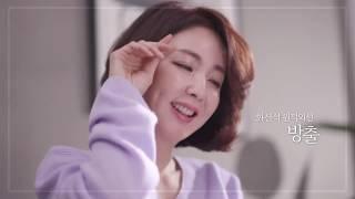 한방 좌훈패드 온리유 소개 영상