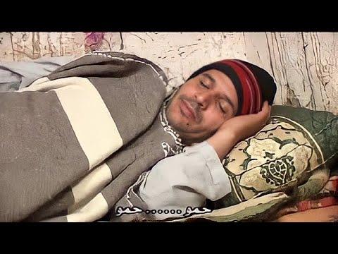 فيلم امازيغي - مشاهد مضحكة - حمو د زهرة لهبيلة motarjam