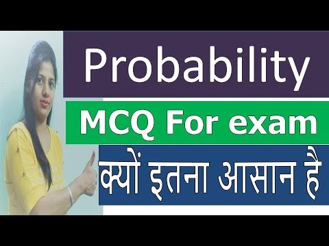 Probability MCQ Tricks class 12 ,11 in Hindi for NDA | IIT