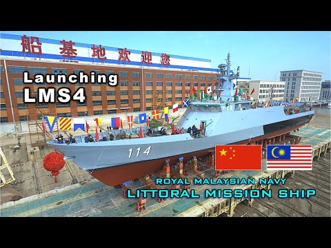 Launching Littoral Mission Ship (LMS) 4 || Royal Malaysian Navy