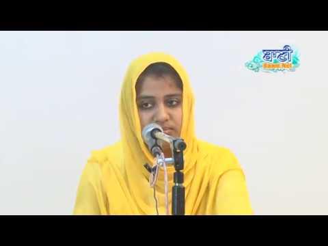Anhad-Naad-2018-Raag-Bherav-Khoob-Tero-Naam-Bibi-Ravneet-Kaur-Ji