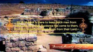 Surah Al- Kahf  (Chp. 18) FULL - Salah Bukhatir