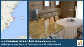 4-х комнатная вилла в продаже с 4-мя ваннами в Moraira, Spain(, 2015-07-14T02:11:50.000Z)