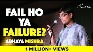 Fail Ho Ya Failure Abhaya Mishra Kahaaniya A Storytelling Show By Tape A Tale