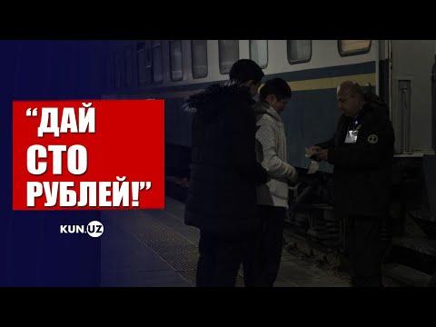 Как спокойно пересечь территорию Казахстана на поезде