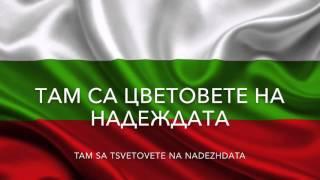 Gabriela Yordanova & Ivan Stoyanov - Colour Of Hope (Bulgaria) - Lyrics - JESC 2015 [ENGLISH SUB]