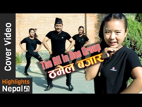 THAMEL BAZAR Cover Dance Video by The All In One Group | New Nepali Movie LOOT 2