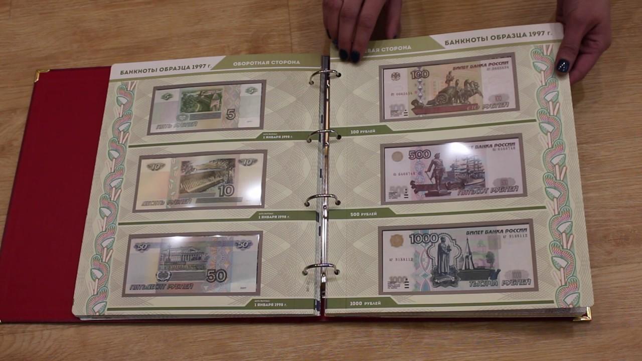 Альбом для денег о метробабки луркморе