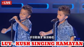 Hum Katha Sunate Ram Sakal Gun Dhaam Ki-Ramayan Luv Kush Song by twin boys | Firki King