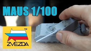 Сборка модели танка Maus ZVEZDA 1/100