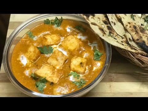 How To Make Paneer butter masala recipe paneer makhni recipe