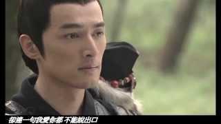 美麗的神話 胡歌(小川) 白冰(玉漱) MV (HD)