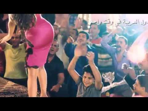 Halawa Arabic Song حلاوة