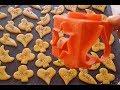 حلوى مغربية من الزمن الجميل
