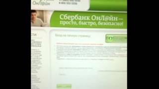 .ne, Выручаловка - проект для карт сбербанка(, 2012-08-22T13:59:52.000Z)