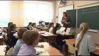 Елена Юрьевна Сорокина - завуч начальных классов в школе №19