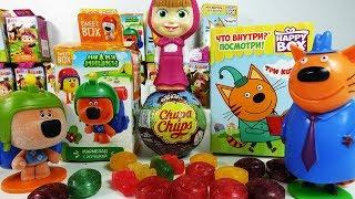 Маша и Медведь Игрушки для детей ТРИ КОТА и МиМиМишки открываем Киндер Сюрприз БОКС Happy Sweet Box