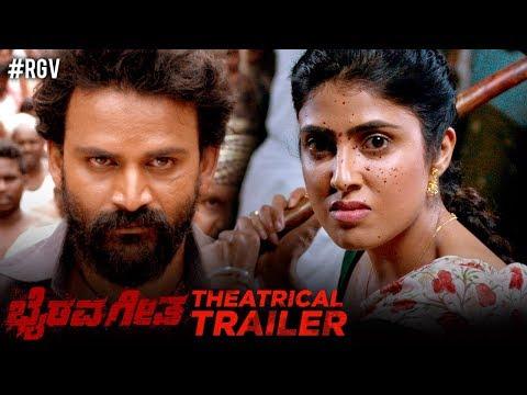 RGV Bhairava Geetha Kannada Theatrical Trailer   Dhananjaya   Irra Mor   Siddhartha   Bhasker Rashi