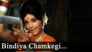 Do Raaste - Bindiya Chamkegi Chudi Khankegi  - Lata Mangeshkar