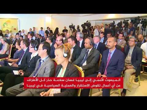 حفتر يعلن انتهاء اتفاق الصخيرات ومجلس الأمن يؤكد صلاحيته  - نشر قبل 11 ساعة