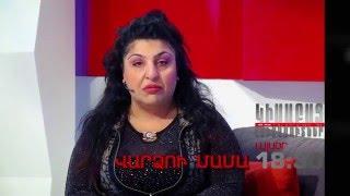 Kisabac Lusamutner anons 22.04.16 Vardzu Mama